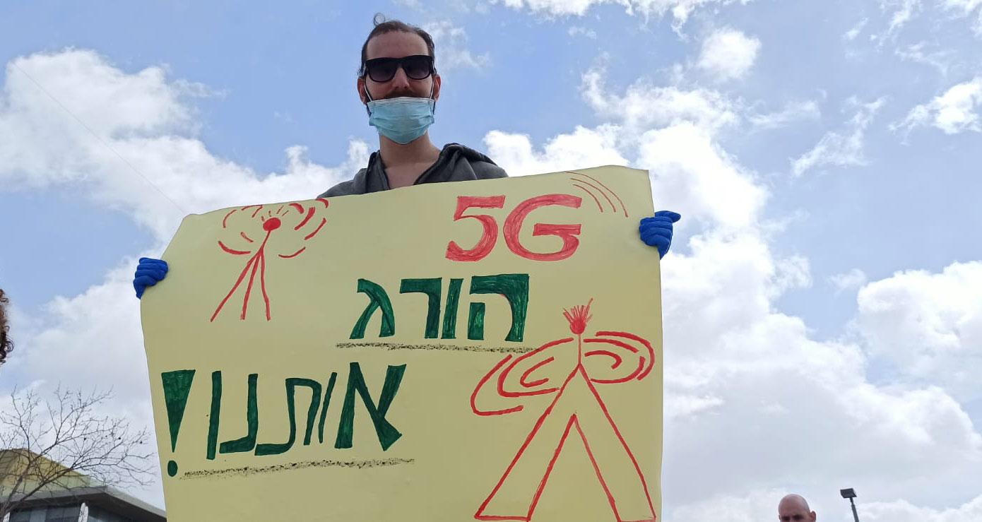 הפגנה נגד אנטנטות G5
