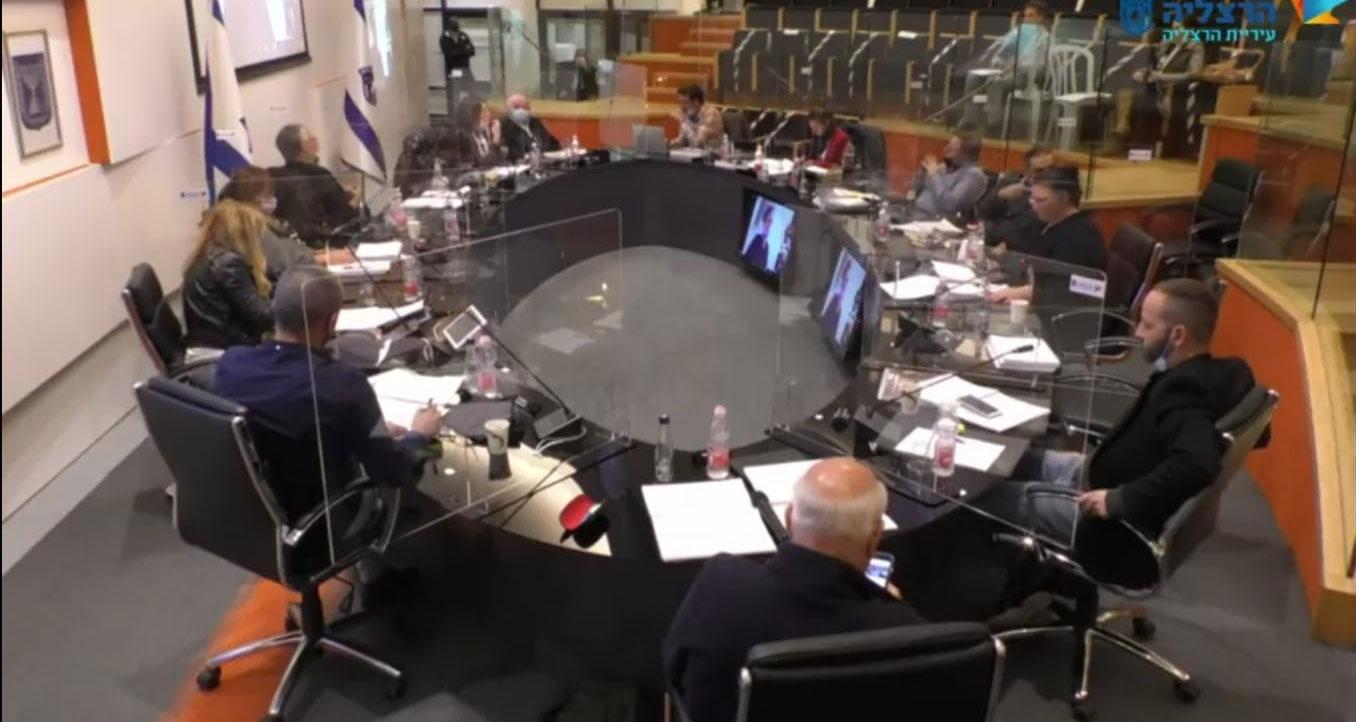 ישיבת מועצת העיר הרצליה 27.12.2020