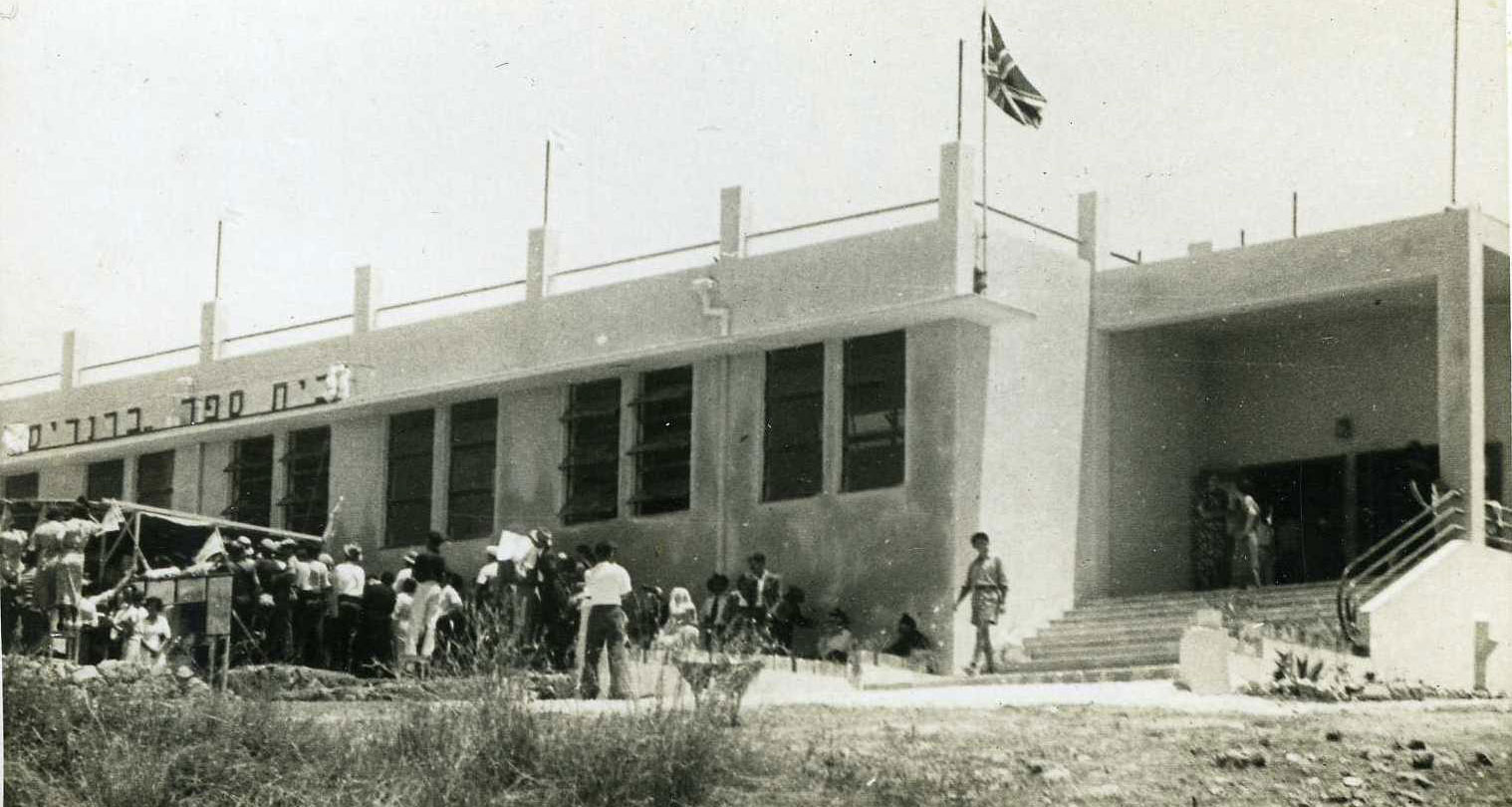 בית ספר ברנייס - מבנים היסטוריים בהרצליה