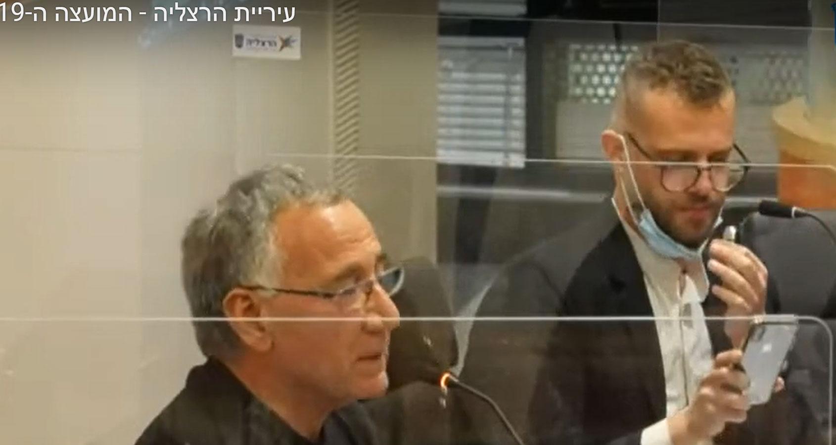 משה פדלון ואהוד לזר בישיבת מועצת העיר הרצליה