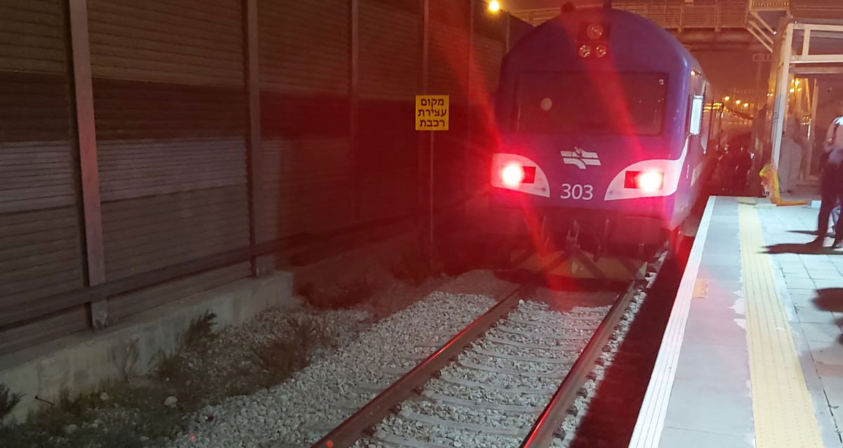 תאונת הולך רגל בתחנה הרכבת הרצליה