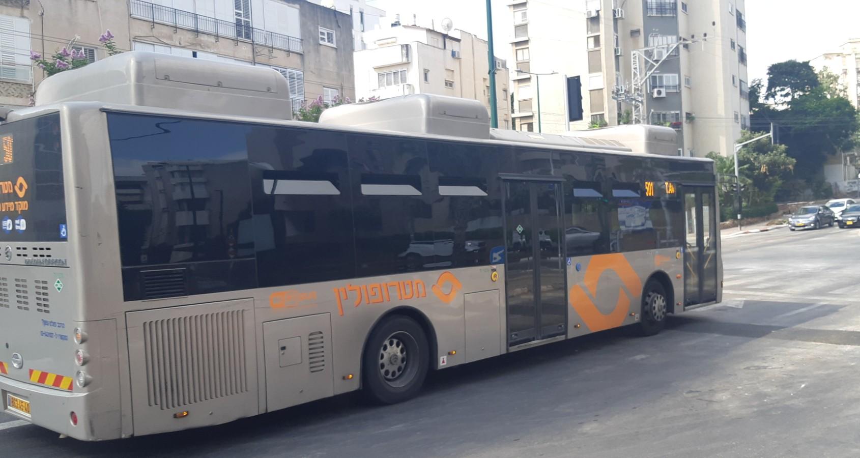 אוטובוס מטרופולין