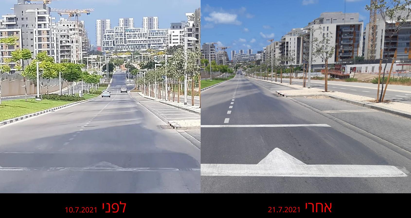 צביעת פסי ההאטה בכביש המרכזי בגליל ים. רחוב שולמית (שולה) קישיק-כהן . לפני ואחרי