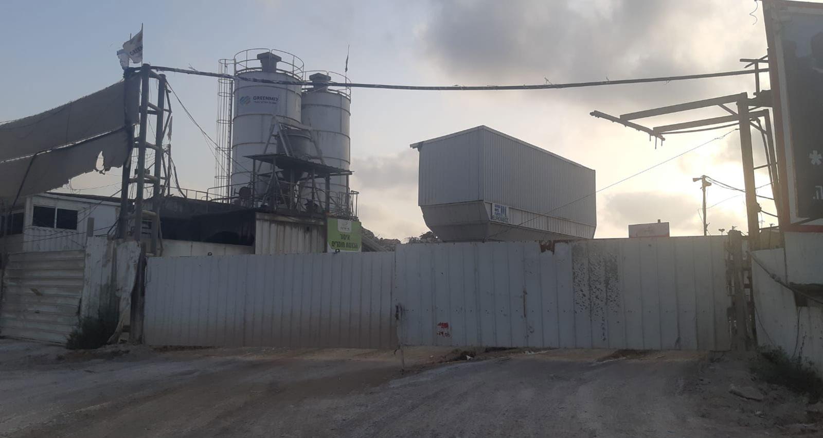 מפעל מיחזור בני וצביקה בהרצליה