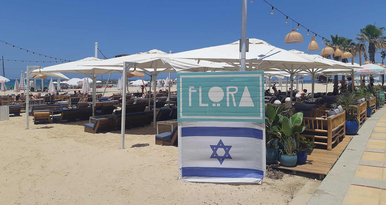 מסעדת פלורה בחוף אכדיה דרום. העירייה דורשת לפנותה. צילום: שרון יונתן