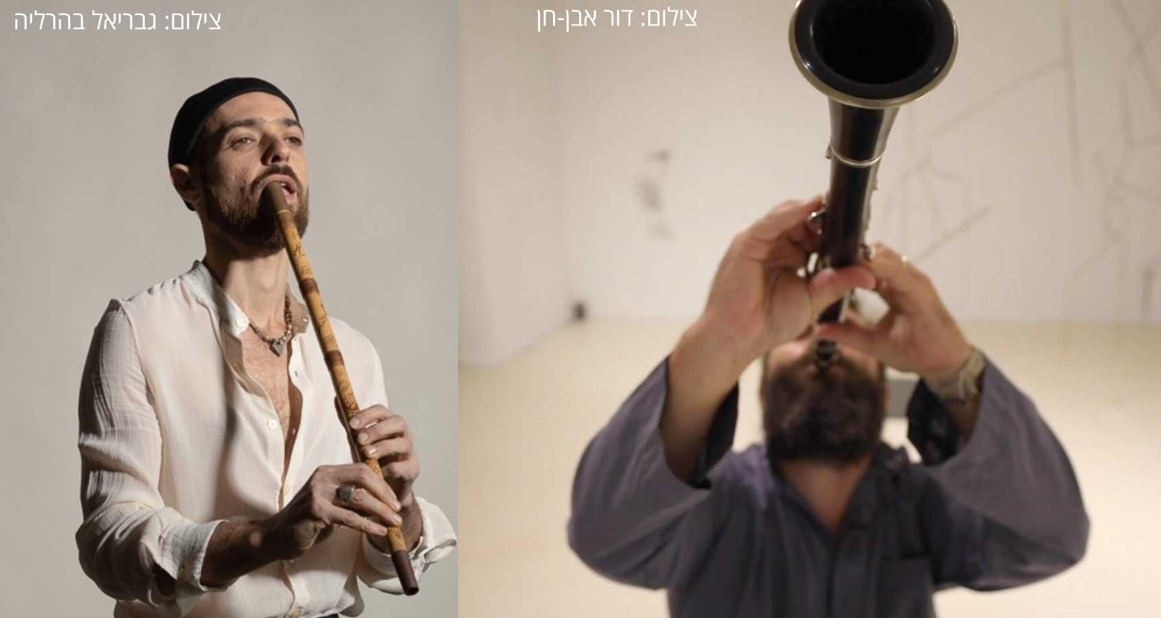 נגן סקסופון ונגן חליל באירועים מוזיקלאים של רמת השרון אוקטובר 2021. צילומים: דור אבן-חן וגבריאל בהרליה